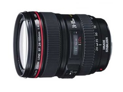 Canon 24-105mm EF f/4L IS USM - Condition 9