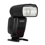 Rent Yongnou Speedlite 600EX-RT II