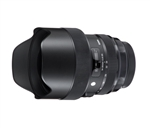Rent the Sigma 14-24mm f/2.8 DG HSM Art (Canon)